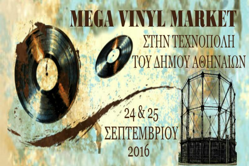 Image result for Mega Vinyl Market
